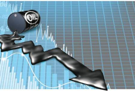 سقوط نفت به ۴۰ دلار تا ۱۰ سال آینده