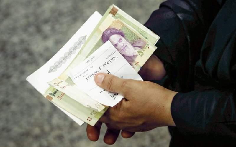 جزئیات پرداخت باقیمانده سود سهام عدالت