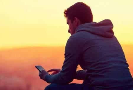۴ نشانه محبوب نبودن شما میان دوستانتان