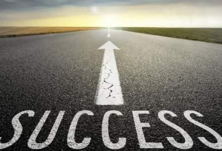 ۳ اصل مهم موفقیت و رسیدن به اهداف