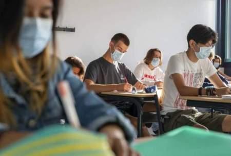 سوئیس به آموزش حضوری باز میگردد