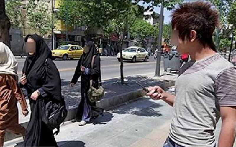 واکاوی دلایل تعرض و مزاحمتهای خیابانی