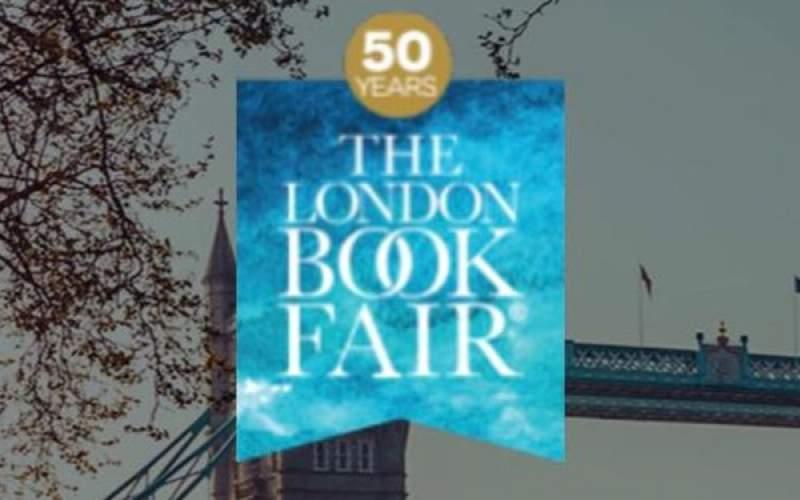دومین نمایشگاه کتاب مهم جهان باز آنلاین شد