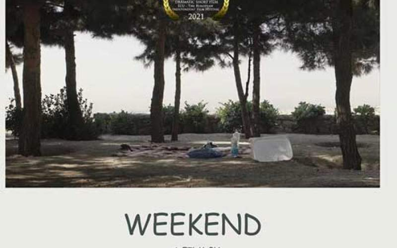 جایزه بهترین فیلم غیراروپایی برای «آخر هفته»