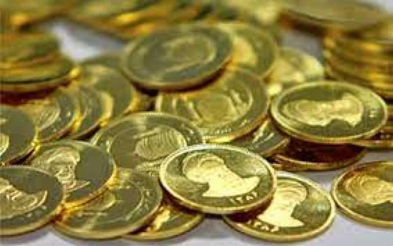 کاهش چشمگیر تقاضا در بازار سکه