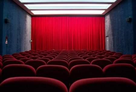 سینماها قطعاً تا جمعه تعطیل است