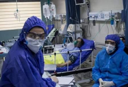 ۴۰۵ فوتی جدید ویروس کرونا در کشور