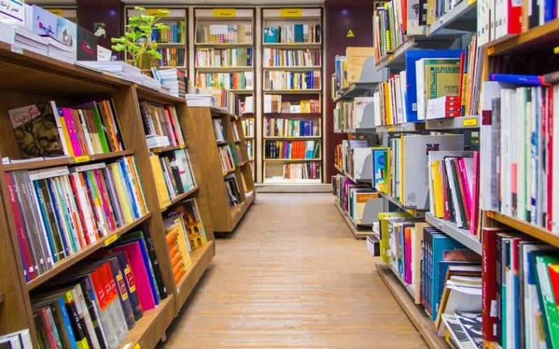 فروش کتابهای کپی با تخفیف ۸۰ درصدی