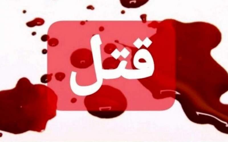 قتل با ادعای حمایت از زن همسایه
