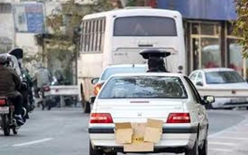 جریمه مخدوش کردن پلاک چیست؟