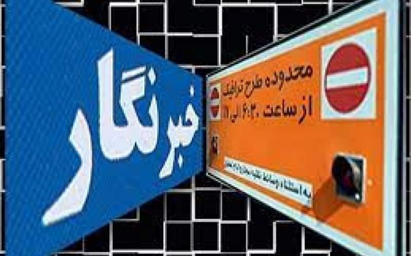 مهلت ثبتنام طرح ترافیک خبرنگاران تمدید شد