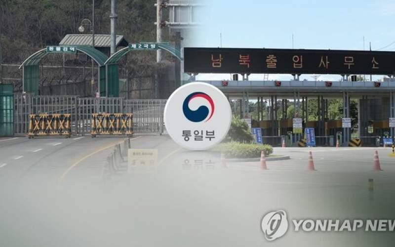 سخت شدن قوانین تبادلات اینترنتی با کره شمالی