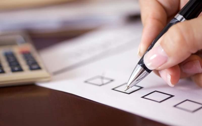 آزمون جامع دکتری در موعد مقرر برگزار میشود