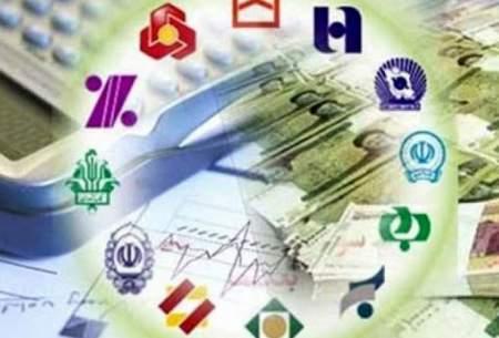 بانکها تمایلی به تملیک بنگاههای اقتصادی ندارند