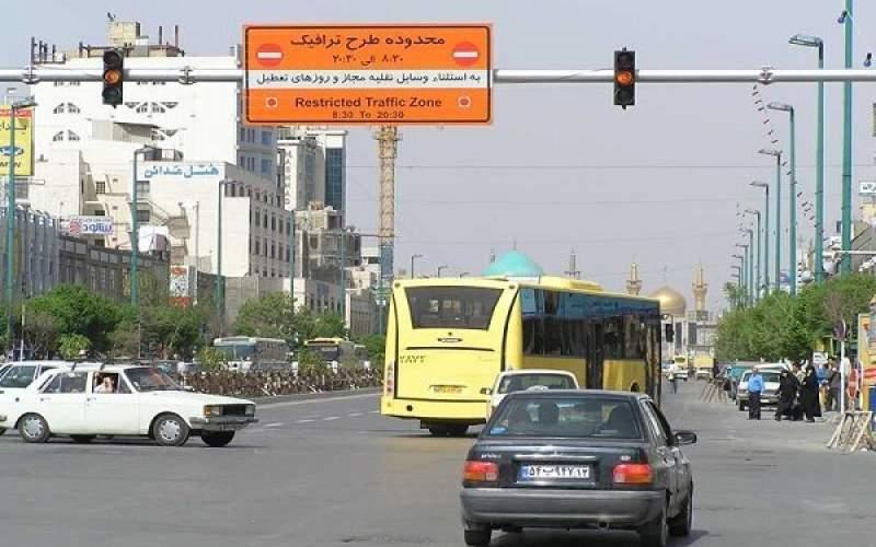 مهلتثبتنام طرح ترافیکخبرنگاران تا ۱۰اردیبهشت