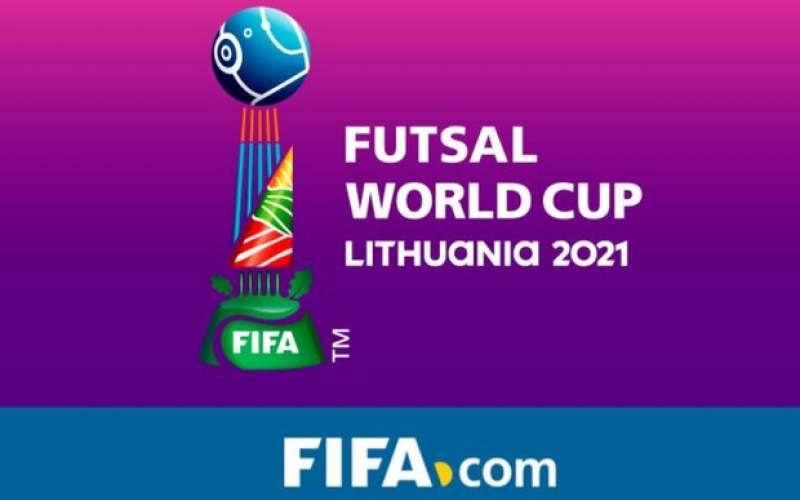 AFC سهمیه جامجهانی فوتسال آسیا را تعیین کرد