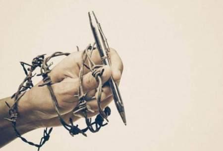 وضعیت آزادی رسانهها در سال ۲۰۲۱