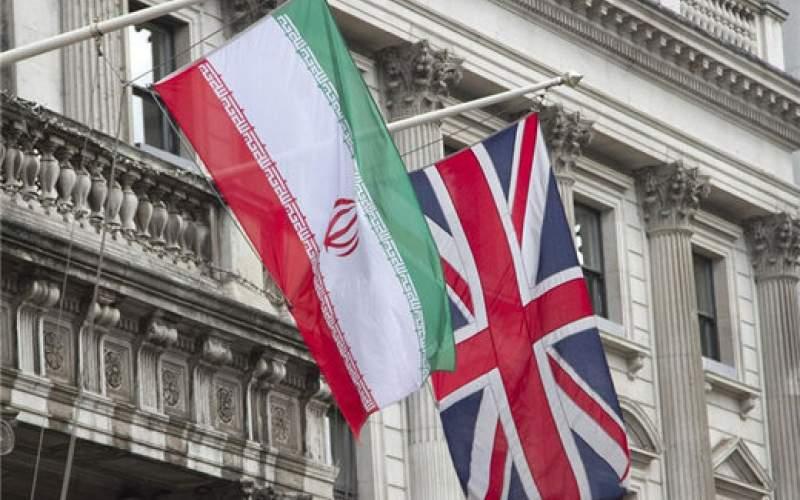 تعویق دادگاه بدهی به ایران برای یازدهمین بار