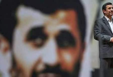 احمدینژاد میآید و ۴۰میلیون رای دارد