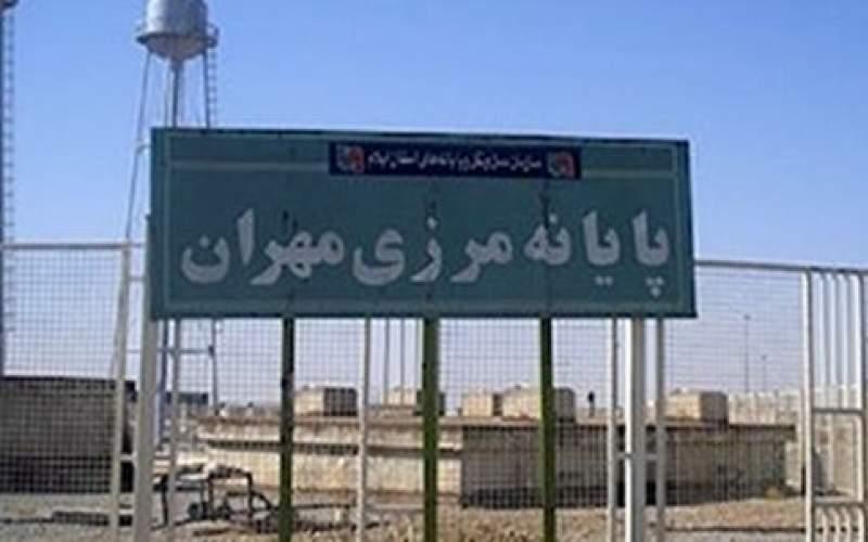 تمدید تعطیلی مرز مهران تا ۲ هفته دیگر