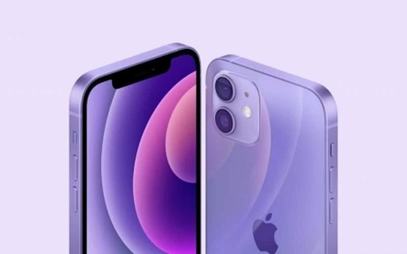 اپل از رنگ جدید آیفون ۱۲ رونمایی کرد/تصاویر