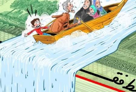 هزینه خانوارها از ثروتمند تا فقیر چقدر تغییر کرد؟