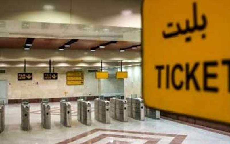 کرایههای حمل و نقل عمومی در تهران گران شد