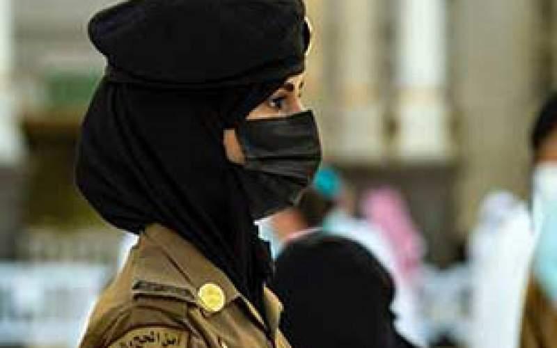 اولینحضور پلیس زن درمسجدجامع مکه/تصاویر