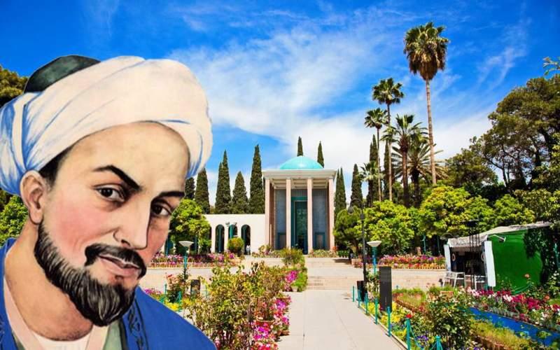 یکم اردیبهشت؛روز بزرگداشت سعدی شیرازی