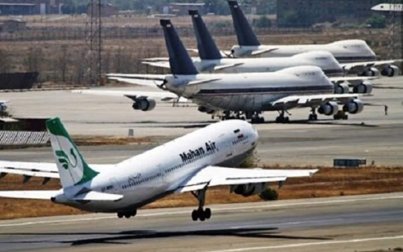 عوارض خروج از کشور به فرودگاهها ابلاغ شد