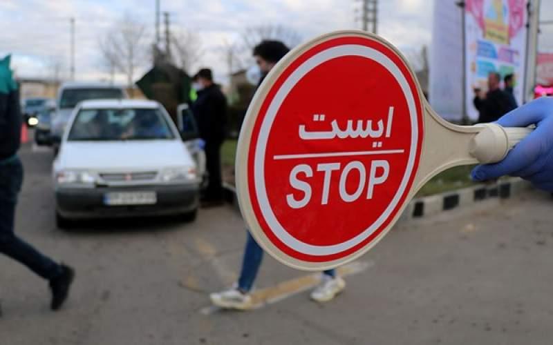 مازندران هفته بعد هم ورود ممنوع شد