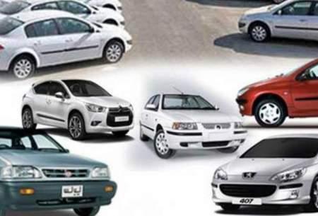 قیمت خودرو در فروردین افزایش یافت