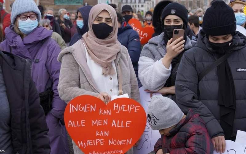 اعتراض به بازگردان پناهجویان سوری از دانمارک
