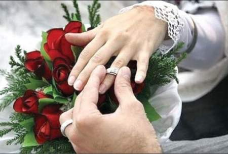 وام ۱۰۰میلیونی ازدواج شاید از ۲ماه دیگر!