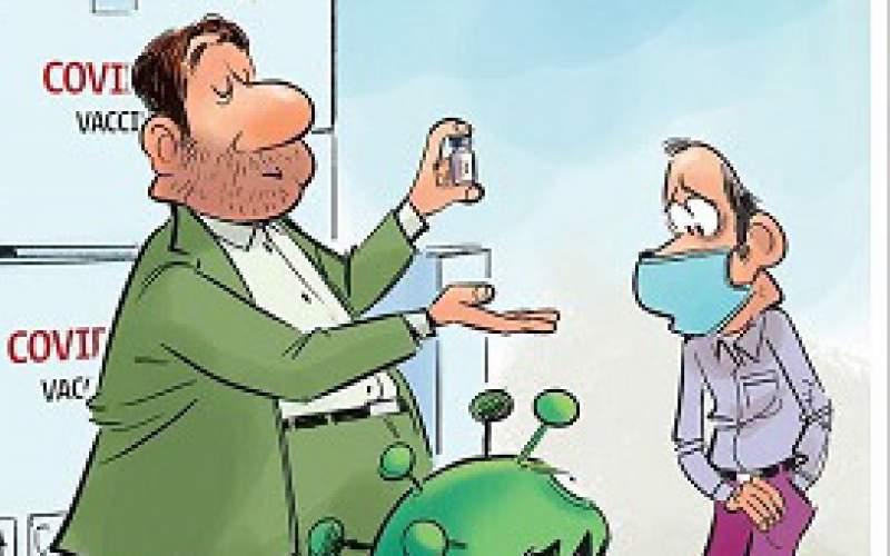 پول بده بیاد واکسن رو بگیر!/کاریکاتور