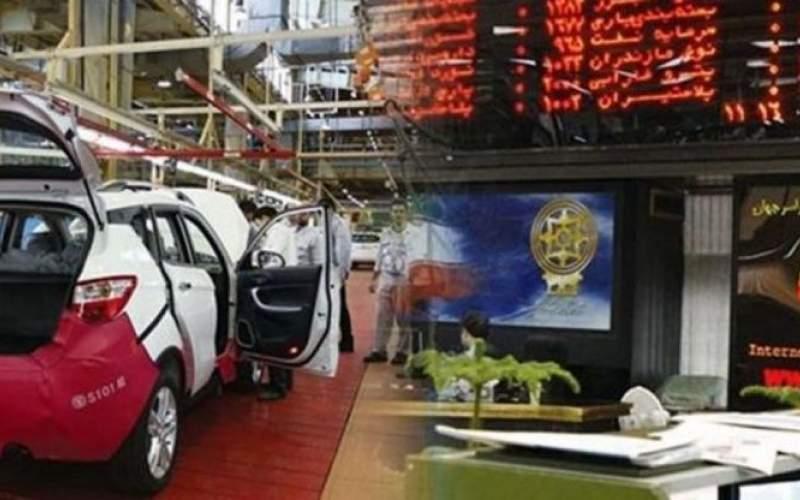 اعلام جزئیات عرضه خودرو در بورس کالا