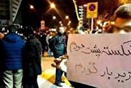 شاخص فلاکت در ایران به مرز 50 رسید