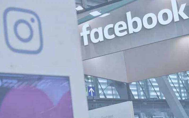تبلیغات آزمایشی فیس بوک در اینستاگرام ریلز