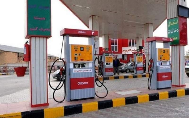 سهم بنزین یارانهای از مصرف چقدر است؟