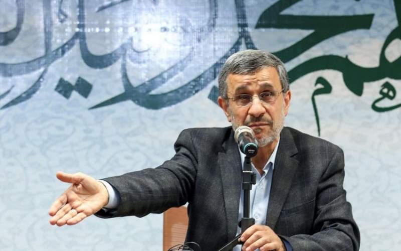 اظهارات تازه و جنجالی احمدینژاد
