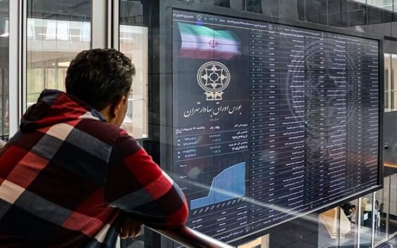 ارزهای دیجیتال، رقیب بازار سرمایه در فروردین
