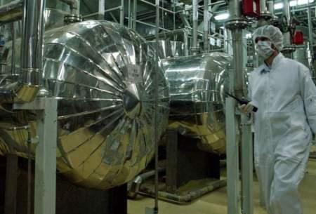 تغییر روش غنیسازی ۶۰درصدی ایران
