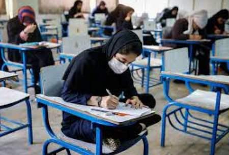 آغاز امتحانات دانش آموزان پس از عید فطر