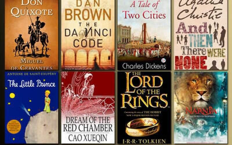 ۱۰ کتاب و نویسنده پرخواننده و پرفروش تاریخ