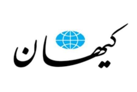 كیهان: سخنان روحانی ضد منافع ملی است