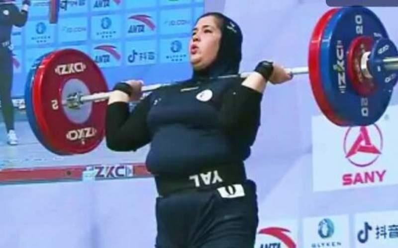 دخترفوق سنگین ایران درقهرمانی آسیا هفتم شد