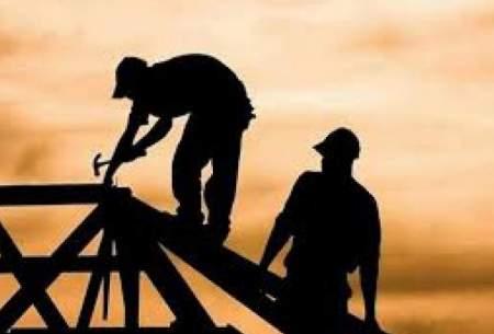 قرارداد کار و امنیت شغلی برای کارگر مهم است
