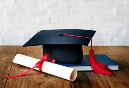 معرفی دانشگاههای برتر در اقتصادهای نوظهور
