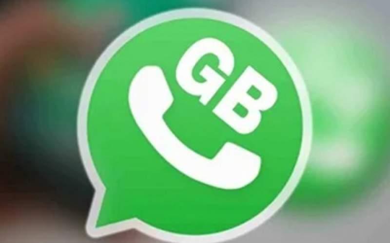 بدون اینترنت، تماسهای واتساپ را دریافت کنید
