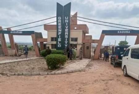 ربایش و قتل ۵ دانشجو در نیجریه